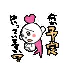 デートちゃま(個別スタンプ:06)