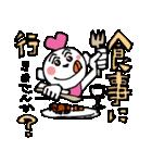 デートちゃま(個別スタンプ:07)