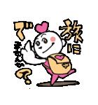 デートちゃま(個別スタンプ:08)