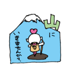 デートちゃま(個別スタンプ:09)