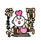 デートちゃま(個別スタンプ:11)