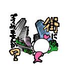 デートちゃま(個別スタンプ:12)