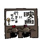 デートちゃま(個別スタンプ:13)