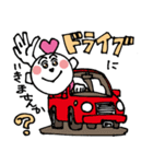 デートちゃま(個別スタンプ:14)
