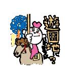 デートちゃま(個別スタンプ:15)