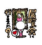 デートちゃま(個別スタンプ:16)