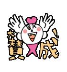 デートちゃま(個別スタンプ:17)