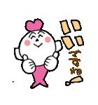 デートちゃま(個別スタンプ:18)