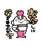 デートちゃま(個別スタンプ:21)