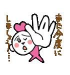 デートちゃま(個別スタンプ:22)