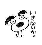 ツッコミ★犬のバウピー(個別スタンプ:01)