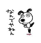 ツッコミ★犬のバウピー(個別スタンプ:02)