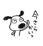 ツッコミ★犬のバウピー(個別スタンプ:03)