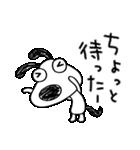 ツッコミ★犬のバウピー(個別スタンプ:04)