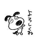 ツッコミ★犬のバウピー(個別スタンプ:05)