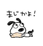 ツッコミ★犬のバウピー(個別スタンプ:06)