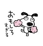 ツッコミ★犬のバウピー(個別スタンプ:07)