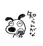 ツッコミ★犬のバウピー(個別スタンプ:08)