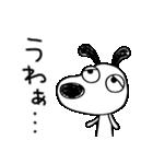 ツッコミ★犬のバウピー(個別スタンプ:09)