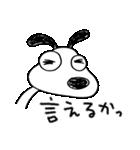 ツッコミ★犬のバウピー(個別スタンプ:11)