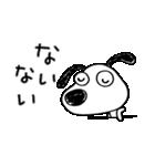 ツッコミ★犬のバウピー(個別スタンプ:12)