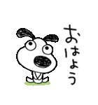 ツッコミ★犬のバウピー(個別スタンプ:13)