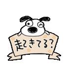 ツッコミ★犬のバウピー(個別スタンプ:14)