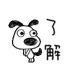 ツッコミ★犬のバウピー(個別スタンプ:15)