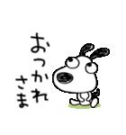 ツッコミ★犬のバウピー(個別スタンプ:16)
