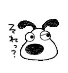 ツッコミ★犬のバウピー(個別スタンプ:17)