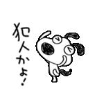 ツッコミ★犬のバウピー(個別スタンプ:18)