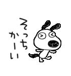 ツッコミ★犬のバウピー(個別スタンプ:19)