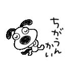 ツッコミ★犬のバウピー(個別スタンプ:20)