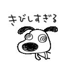 ツッコミ★犬のバウピー(個別スタンプ:21)