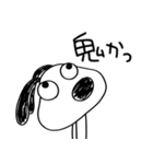ツッコミ★犬のバウピー(個別スタンプ:22)