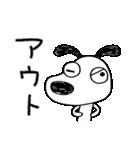 ツッコミ★犬のバウピー(個別スタンプ:23)