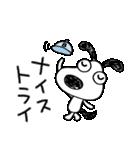 ツッコミ★犬のバウピー(個別スタンプ:25)