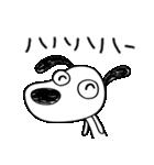 ツッコミ★犬のバウピー(個別スタンプ:26)