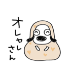 ツッコミ★犬のバウピー(個別スタンプ:27)