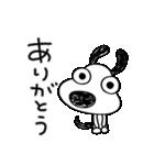 ツッコミ★犬のバウピー(個別スタンプ:28)