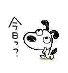 ツッコミ★犬のバウピー(個別スタンプ:29)