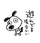 ツッコミ★犬のバウピー(個別スタンプ:30)