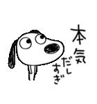 ツッコミ★犬のバウピー(個別スタンプ:31)