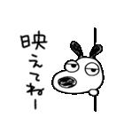 ツッコミ★犬のバウピー(個別スタンプ:32)