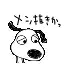 ツッコミ★犬のバウピー(個別スタンプ:33)