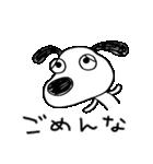 ツッコミ★犬のバウピー(個別スタンプ:34)