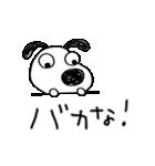 ツッコミ★犬のバウピー(個別スタンプ:35)