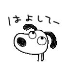 ツッコミ★犬のバウピー(個別スタンプ:36)