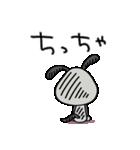 ツッコミ★犬のバウピー(個別スタンプ:38)