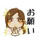 怖いモン無し!「お茶目な あねしゃん」(個別スタンプ:09)